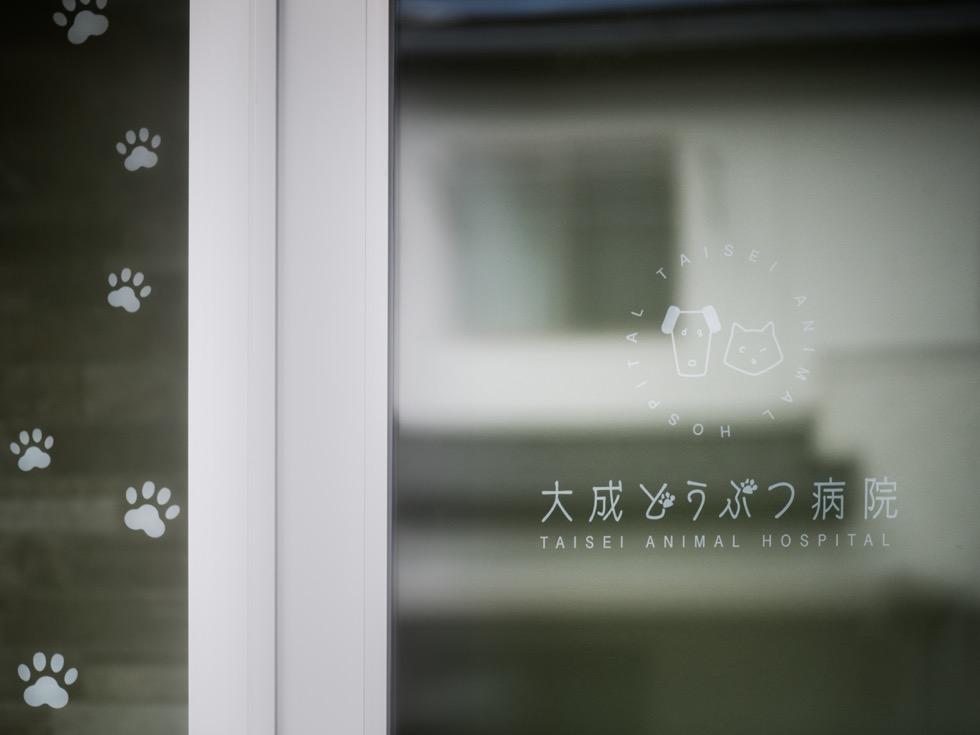 【新築】どうぶつのお医者さん一家と「愛猫」が暮らす、いえ。–8